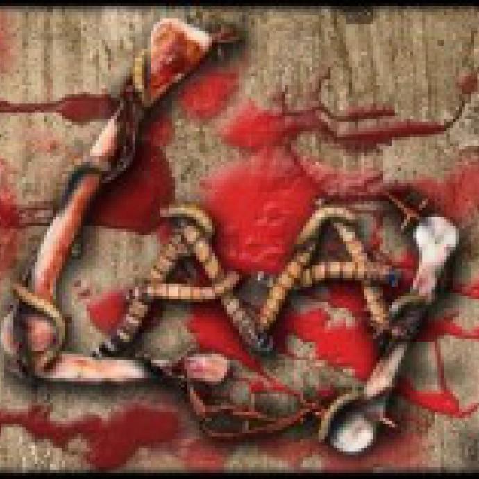 Кроваво-меланхолическое восприятие