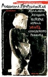 oblozhka-3.jpg