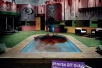 Реалити-шоу «Зомби»