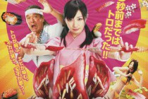 Восстание протухших суши