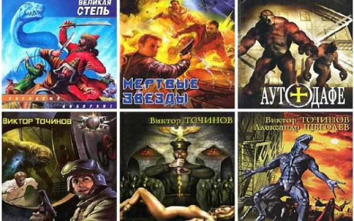 Виктор Точинов: «Создание сообществ любителей жесткого хоррора я приветствую»