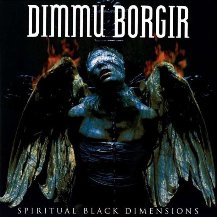 Одухотворенные черные измерения