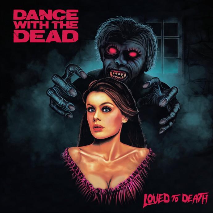 Танцы будят мертвых