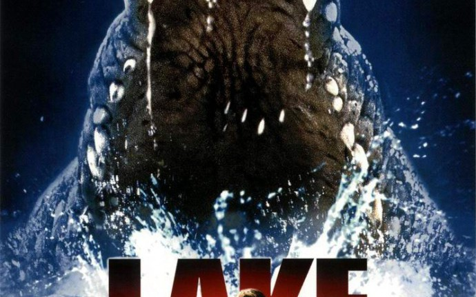 Озеро смеха