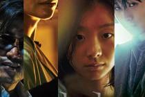 Корейская ведьма на голливудский манер