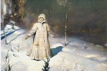 О бедной Снегурочке замолвите слово