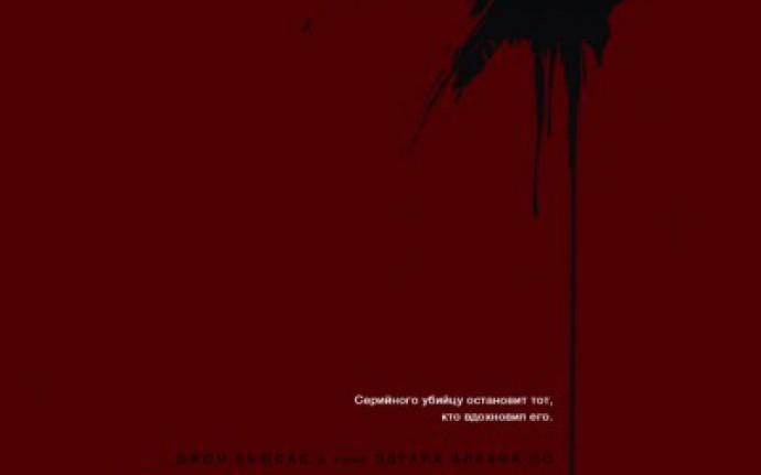 2012: Ожидания в кино