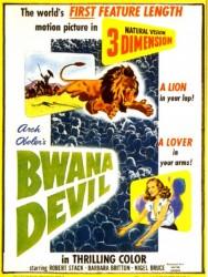 Бвана дьявол