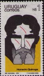 Почтовая марка с портретом Орасио Кироги