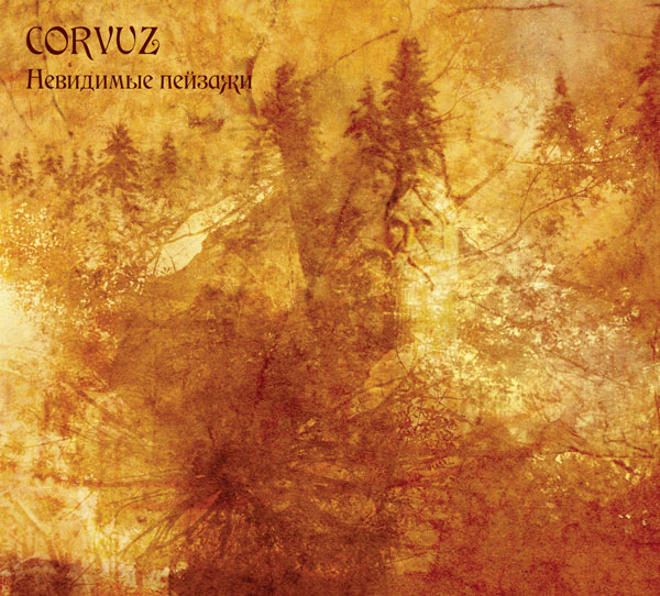 """Corvus обложка альбома """"Невидимые пейзажи"""""""