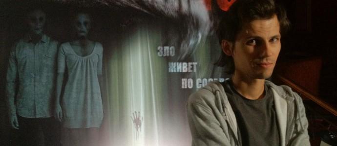Святослав Подгаевский: «Мы только начинаем открывать для себя хоррор»