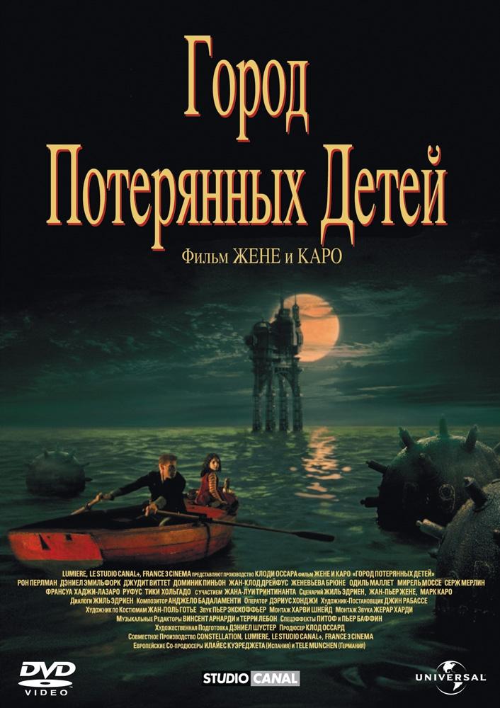 ГПД постер