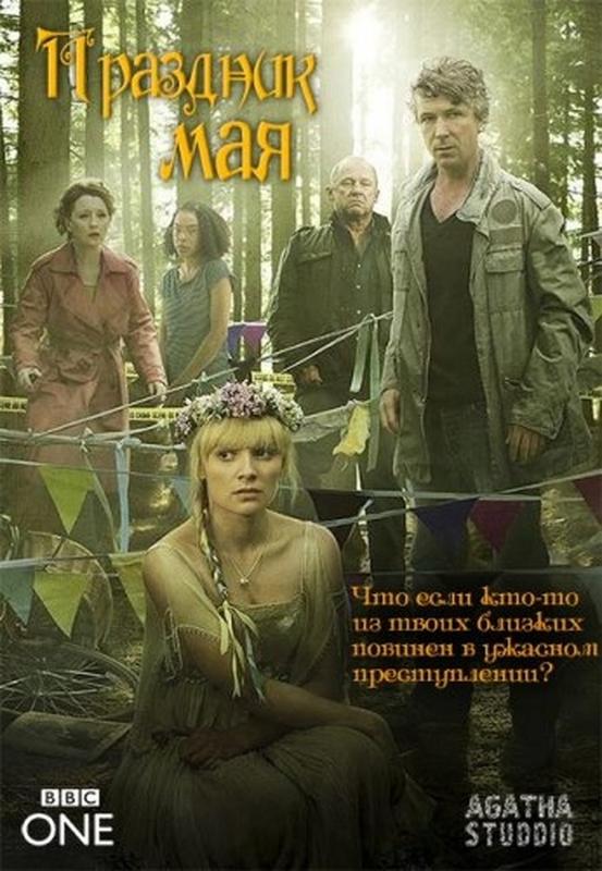 ПМ постер