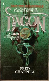 Fred Chappell. Dagon