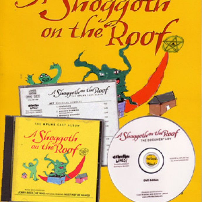 И шогготы со скрипками на крышах стоят...