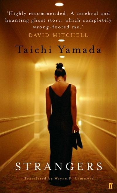 Strangers by Taichi Yamada