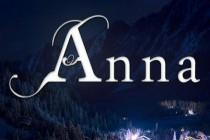 Секреты Анны