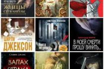 Лотерея в бестиарии: что мы читали в 2013-м