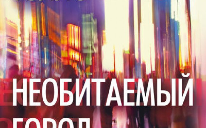 Загадочная история Майкла Шипмана
