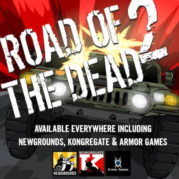 По дороге мертвецов