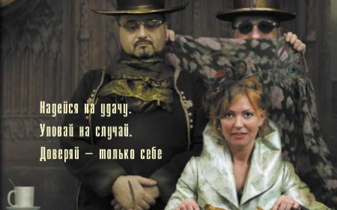 Подробности жизни Герки Воронцова