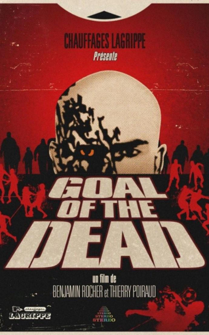 Футболисты против зомби