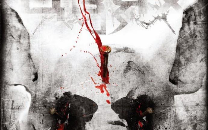 Дуб и бук благословляют на убийства