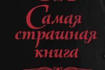 Таргет-группа ССК-2015: «Новая антология будет сильнее»