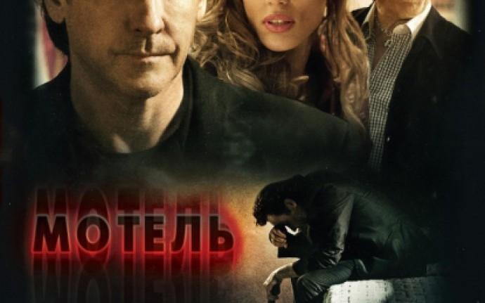 Все тайны мафии: Бэгмен и загадки во тьме