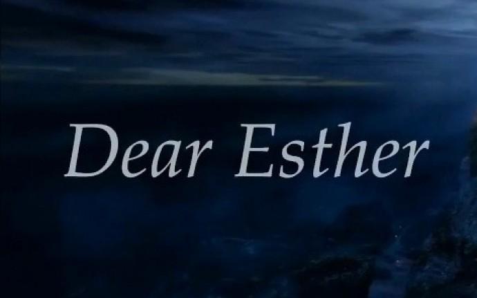 Моя дорогая Эстер