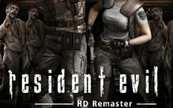 Старый новый Resident Evil