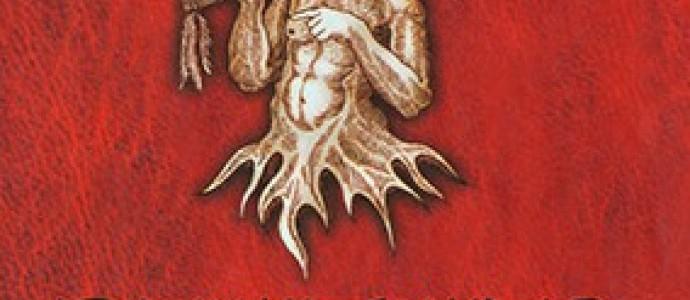 Взгляд из иных миров, или Блэквуд, пророк ужаса