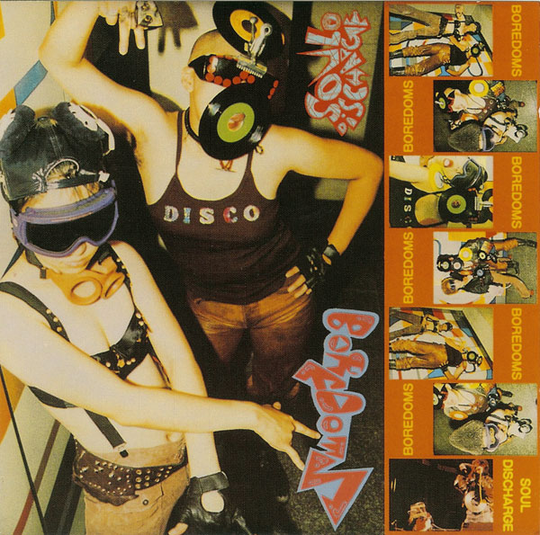 Boredoms - Soul Discharge