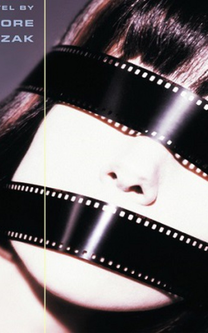 Киномахия, или Борьба Света и Тьмы