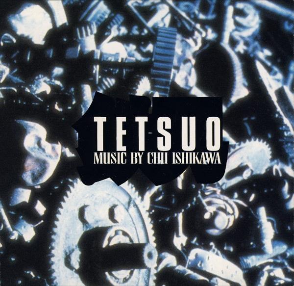 Tetsuo OST