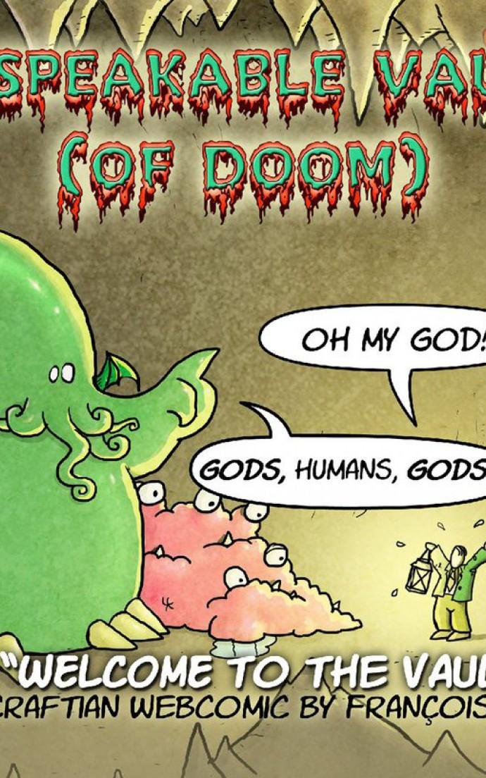 Ужасы Лавкрафта — невыразимо... смешные