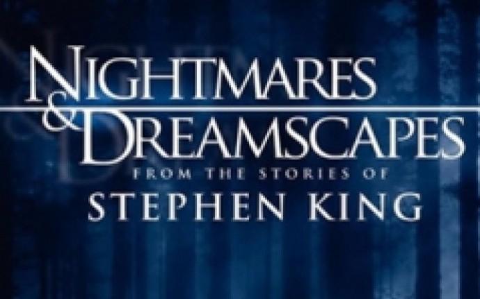 Сказки на ночь от Короля