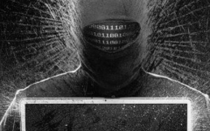 Невидимый Интернет