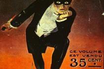 Французский психопат