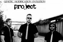 "GME project: «Нас сравнивали с ""Depeche Mode"" и ""Агатой Кристи""»"