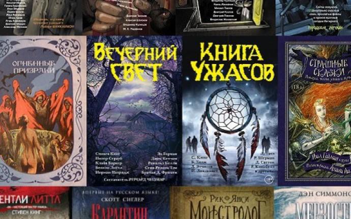 Луч в книжном царстве: что мы читали в 2015-м