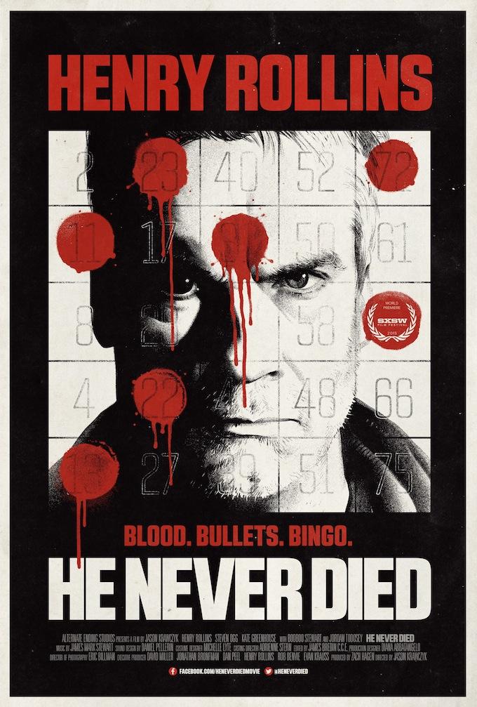 Он никогда не умирал. Постер