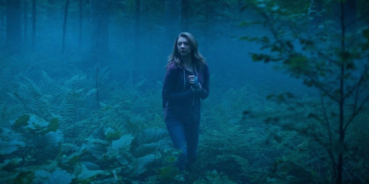 Лес призраков