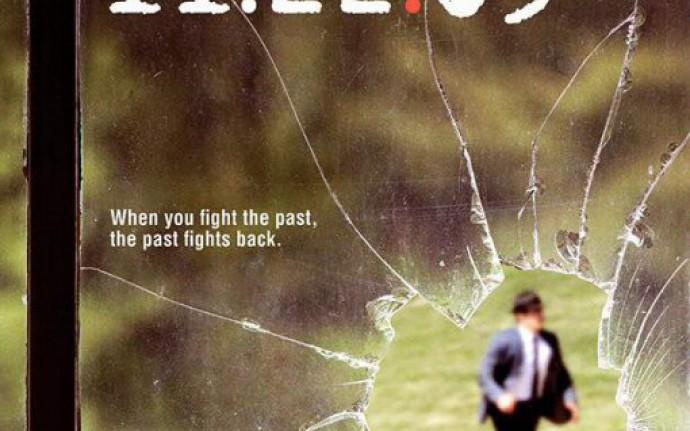Прошлое против