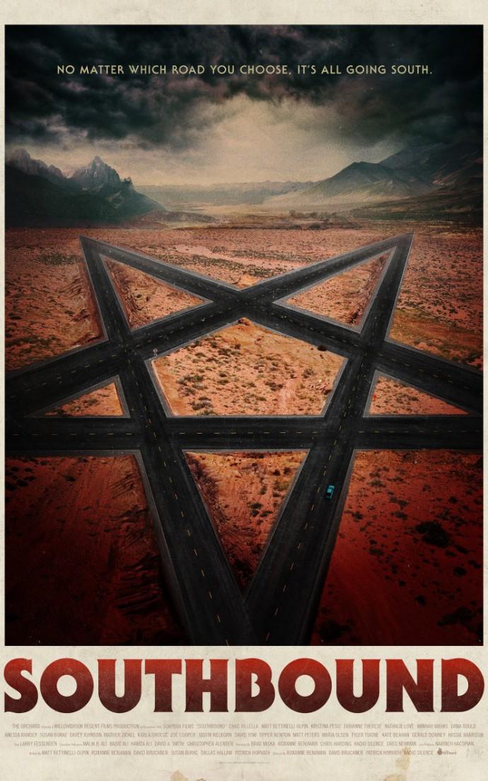 Все дороги ведут в могилу