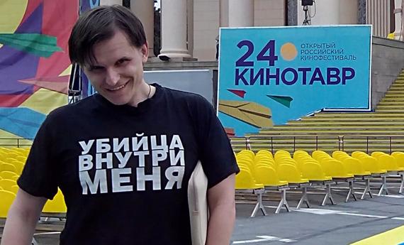 Михаил Парфёнов