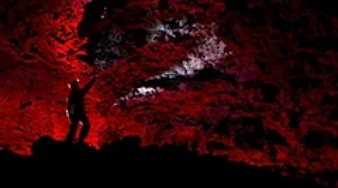 Тьма в пещерах