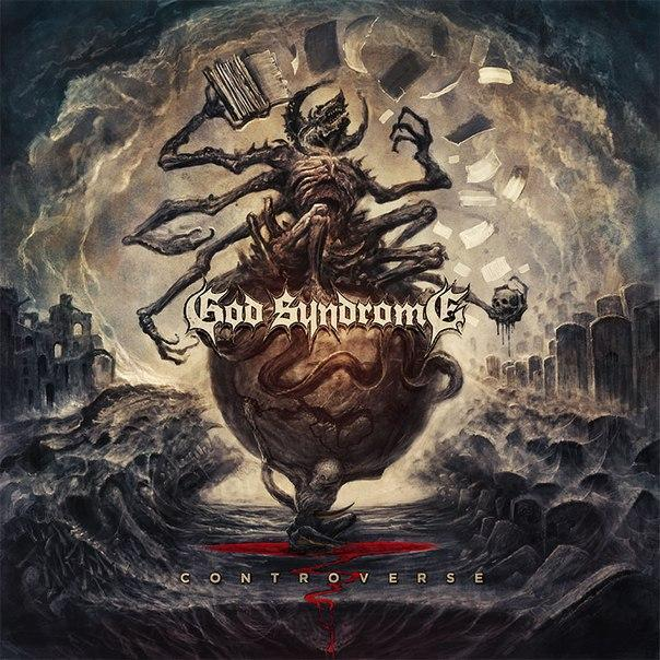 God Syndrome