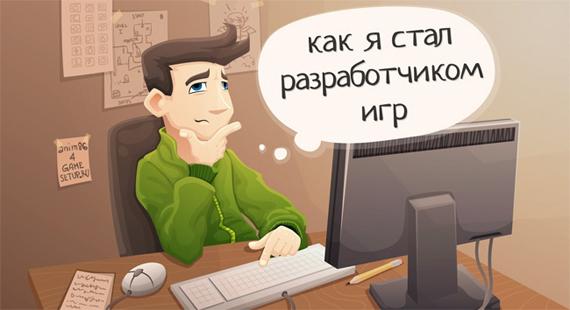 Разработчик