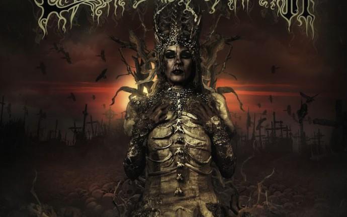 Высшее Вампирское Зло